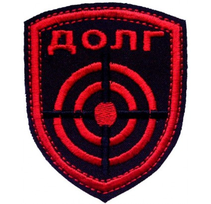 "STALKER special ""DUTY"" patch 102"