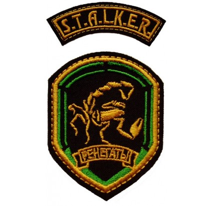 Set di 2 x S.T.A.L.K.E.R. rinnegati patches 103