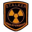 S.T.A.L.K.E.R. patchs (39)