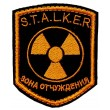S.T.A.L.K.E.R. Patches