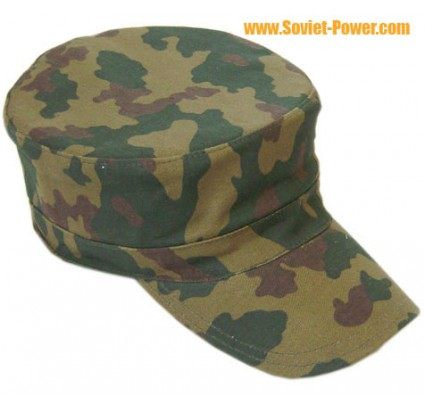 Russian Army hat 3-color Mountain / Desert camo cap