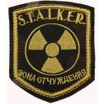Exclusion Zone STALKER camouflage patch 121