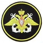 Russian Navy Officer flotte patch manchon 123
