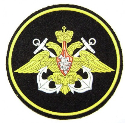 Russian Navy Fleet Officer sleeve patch 123