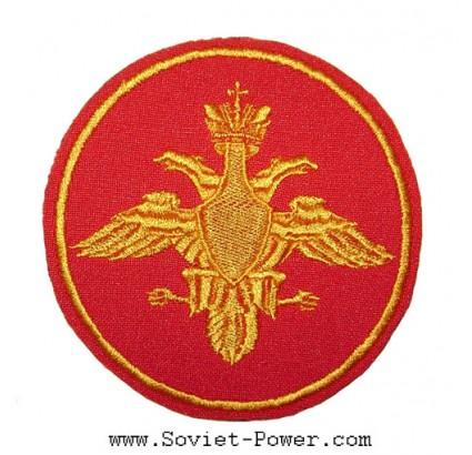Fédération de Russie aigle double pastille 16