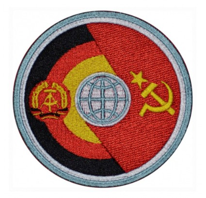 Interkosmos Sowjet Space Program Patch 1978 Sojus-31