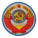 Patch dell'universo dell'URSS dell'Unione Sovietica. Patch n. 2 dell'URSS