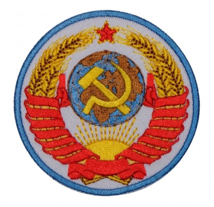 USSR Soviet Union Space Program Patch #2