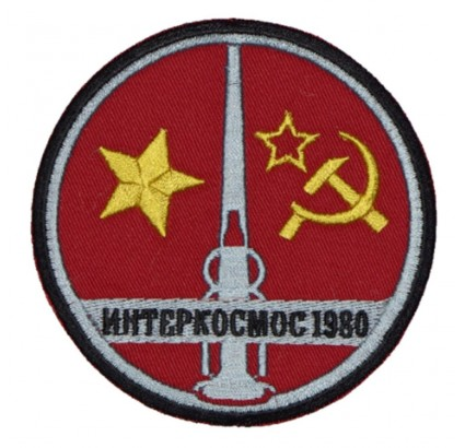 Sojus-37 Interkosmos sowjetischen Space Program Patch 1980