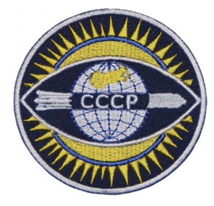 "Soviet Space Program Vympel ""DIAMOND"" Sleeve Patch"