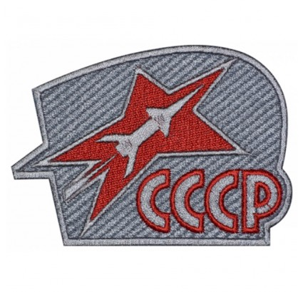 Soyuz Spacecraft Soviet Space Ship Souvenir Patch #2
