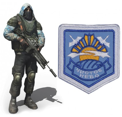 STALKER Clear Sky sleeve patch 105