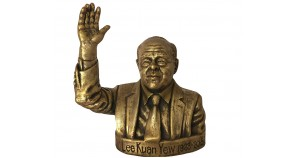 Bronze bust of the first Prime Minister of Singapore Lee Kuan Yew