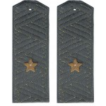 Soviet Russian Army General Shirt shoulder boards