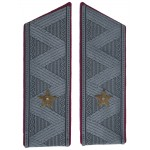 Soviet / Russian General uniform shoulder boards epaulets