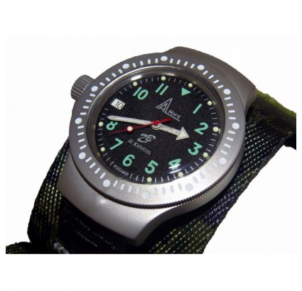 Diver Russian Army automatic wristwatch Ratnik 6E4-2 100 m