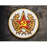Golden star hammer and sickle Embroidered Soviet Union USSR patch