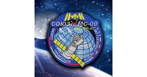 Soyuz MC - 09 Space Mission Embroidery Sew-on Patch