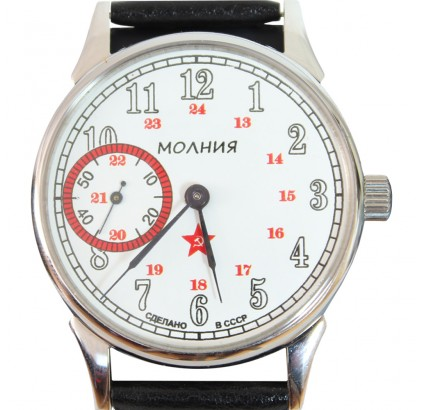 Russian red star mechanical wristwatch Molniya TRANSPARENT
