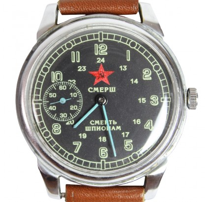 Soviet SMERSH watch Molniya sign DEATH TO THE SPIES 18 Jewels