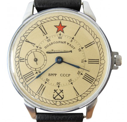 Soviet / Russian Navy Fleet VMF wristwatch MOLNIYA