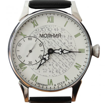 Russian white mechanical Transparent wristwatch Molniya