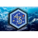 Expedition 43 ISS Space Mission Soyuz Patch cucita sulla manica ricamata