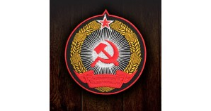 USSR Red Star Hammer and Sickle Embroidery Sew-on Soviet patch