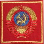 Arme der UdSSR Stickereiflecken