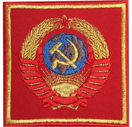 Arms of Soviet Union Red embroidery USSR patch.