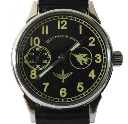 Molnija SHTURMANSKIE vintage MIG transparente reloj de pulsera navegador