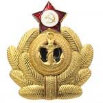 軍のソビエト海軍艦隊の帽子のバッジのカニのCockade