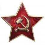 Insigne épingle soviétique GRANDE ÉTOILE ROUGE Insigne russe