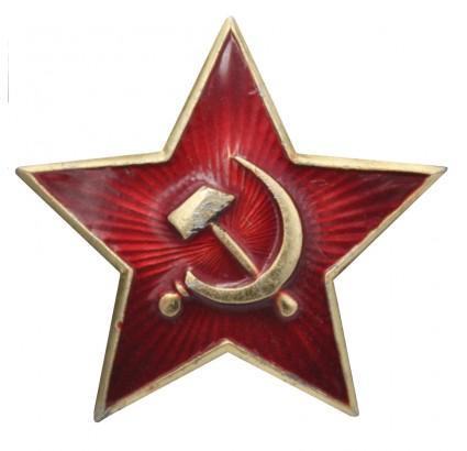 GRAN ESTRELLA ROJA Insignia de pin soviética Insignia rusa