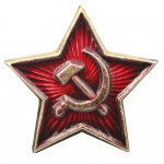 Soviet Red Army Russian Military Little STAR USSR pin badge