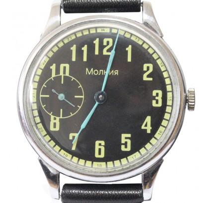 Reloj de pulsera soviético 24 horas Molnija con esfera negra