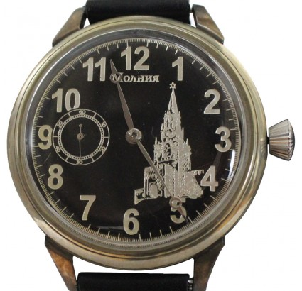 Russische Armbanduhr MOLNIJA mit Moskauer Kreml