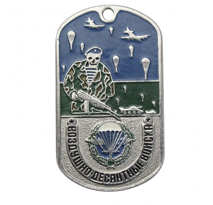 Russian Military Paratrooper Tag VDV Airborne Troops