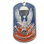 米陸軍の犬のタグ空挺部隊