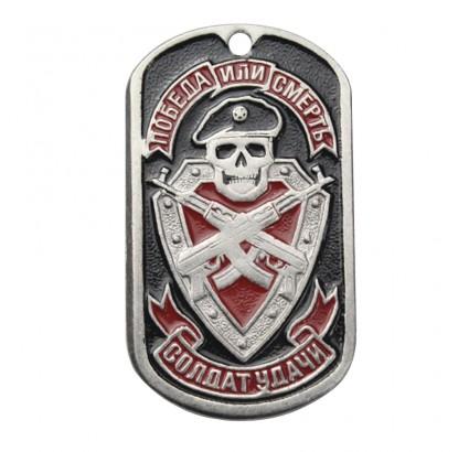 Marines russes chien tag Victoire ou la mort - soldat de chance