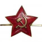 Laiton et émail russe insignes chapeau étoile rouge RKKA badge