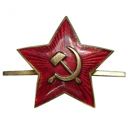 Brass & Enamel Russian RED STAR hat Insignia RKKA Badge