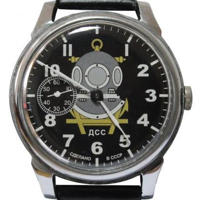 Russische GRU Geheimnis Navy Spetsnaz Taucher Armbanduhr DSS