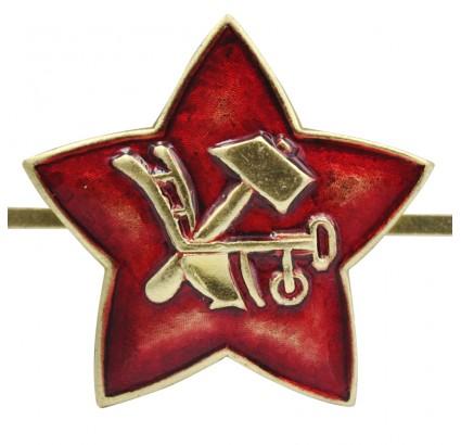 Insigne de chapeau soviétique RKKA Military RED ARMY