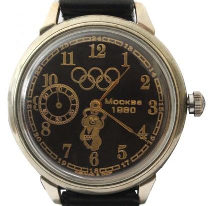 USSR Soviet Mechanical wristwatch MOLNIJA Olympics 80s  (lightning)