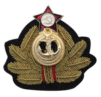 Admiral spun gold hat insignia cockade badge