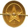 Soviet Army MARINES military insignia hat badge