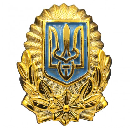 Ukraine Army Officer military hat badge 7