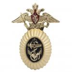 ADMIRAL ruso de la insignia del sombrero de la flota de la marina