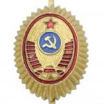 Oficial de la policía soviética COCKADE sombrero insignia
